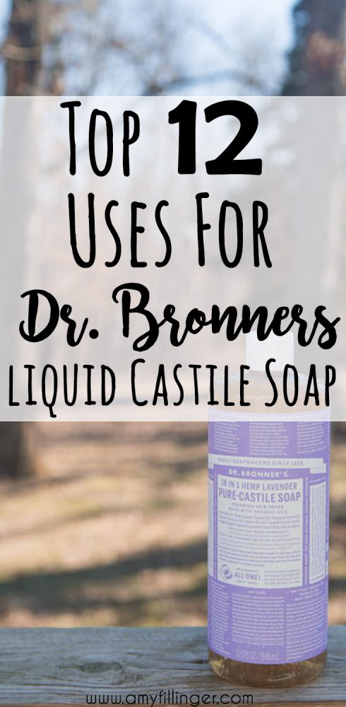 I've been looking for this! The top 12 uses for Dr. Bronners liquid castile soap. I never knew that there were so many uses for Dr. Bronners!