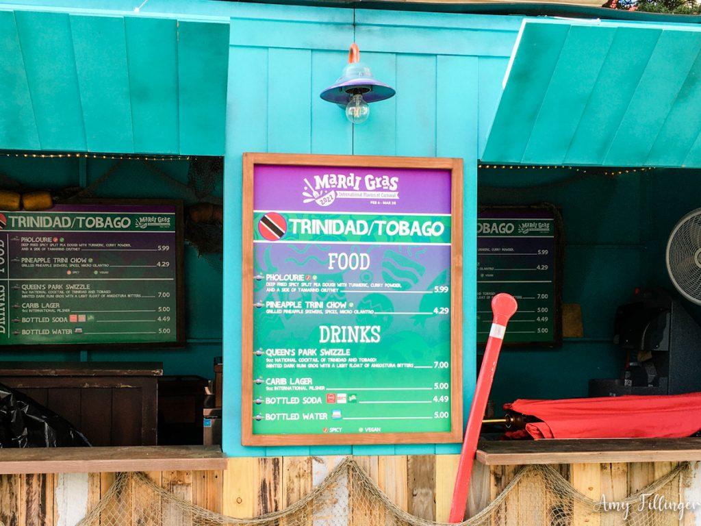 Mardi Gras food booth Universal
